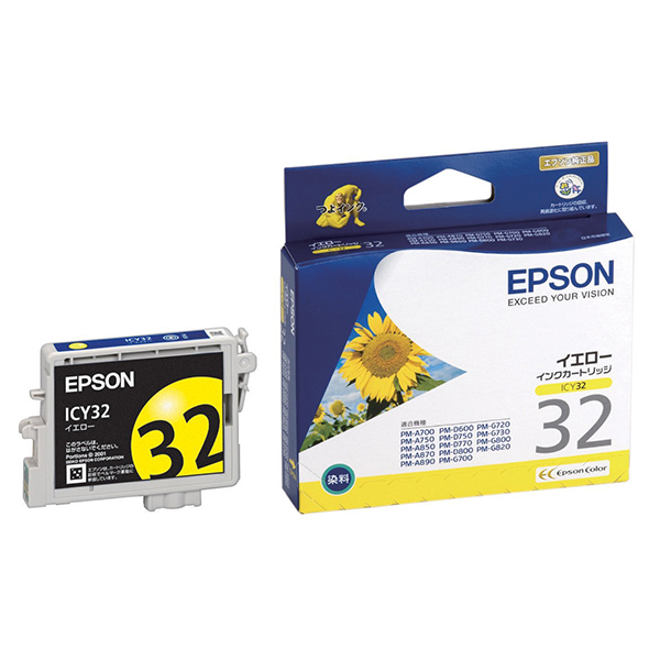 EPSON ICY32 イエロー [インクカートリッジ]