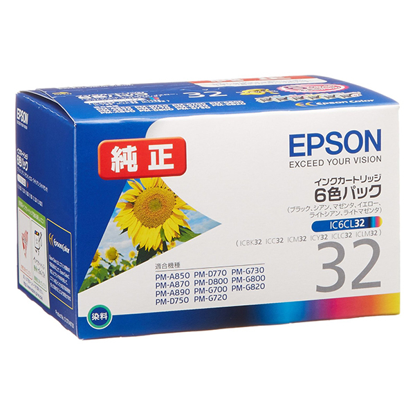 EPSON IC6CL32 6色 [インクカートリッジ]
