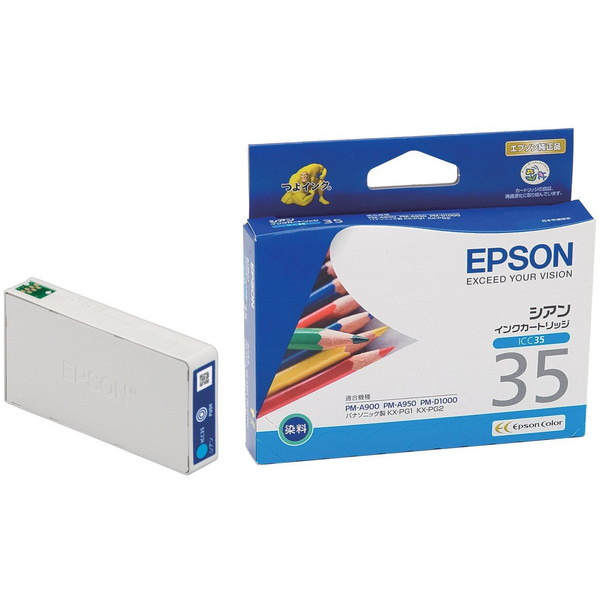 EPSON シアン PM-A900/D1000/A950 シアン [インクカートリッジ]