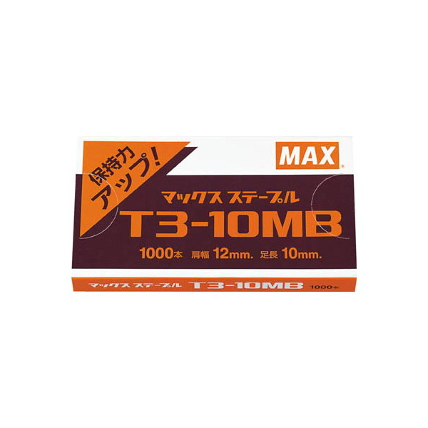 MAX T3-10MB-1P (10MM-1PC) [ガンタッカ TG-AN用針] 事務文具