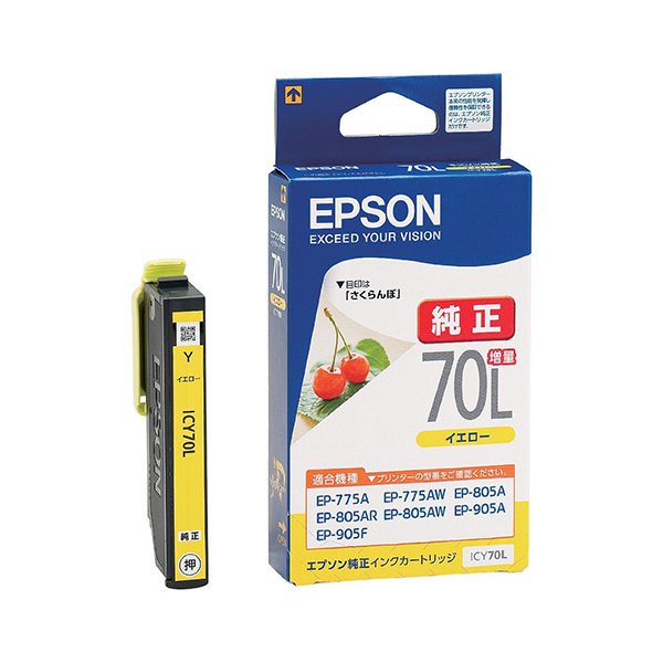 EPSON ICY70L イエロー [インクカートリッジ 増量]